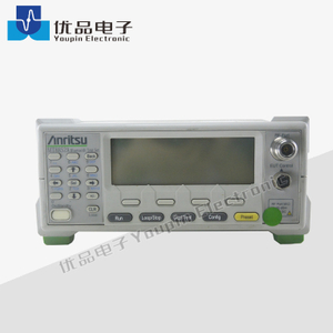 Anritsu MT8852A Bluetooth Test Set
